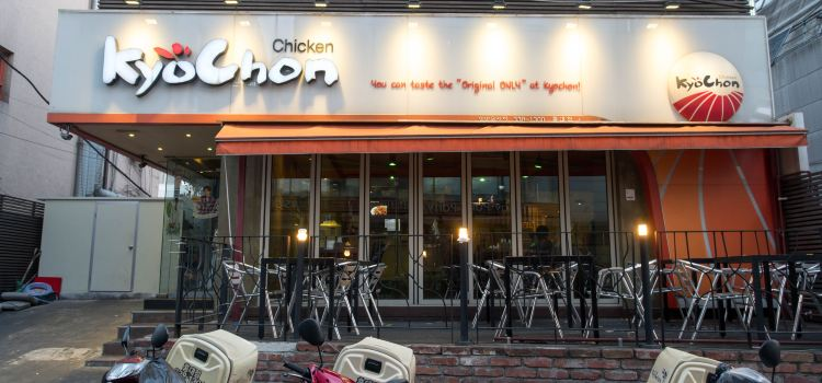 Kyochon Chicken3