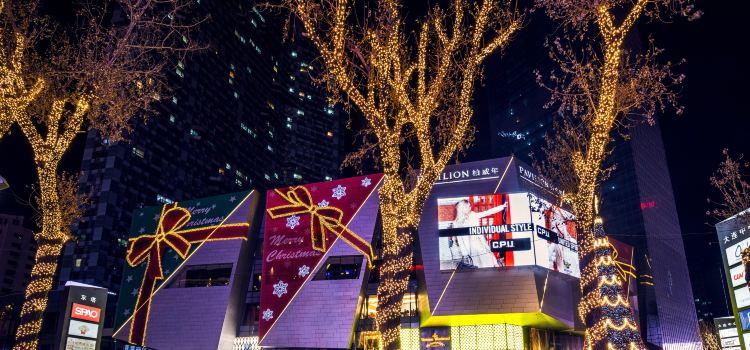 Qingniwa Commercial Zone3
