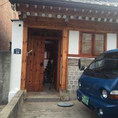 Bukchon Culture Center User Photo