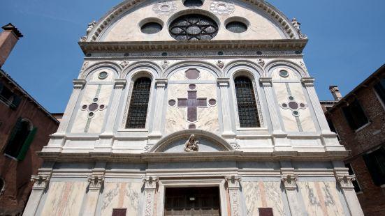 산타 마리아 데이 미라콜리 교회