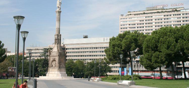 哥倫布廣場1