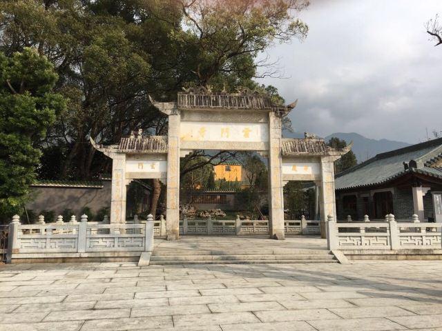 Yunmen Temple