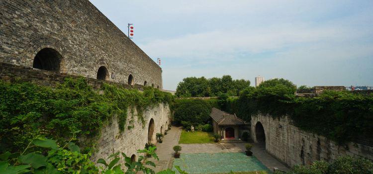 Zhonghua Gate1