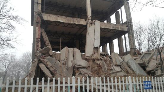 Hebei Ligong Daxue Dizhen Ruins