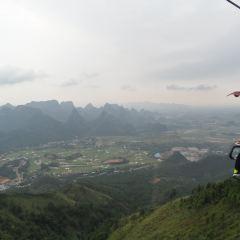 야오산 여행 사진