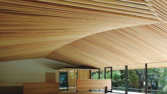 Takenaka Carpentry Tools Museum