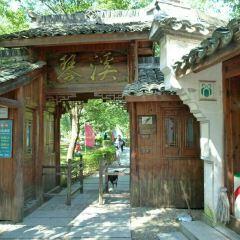 친시샹구 관광지구 여행 사진
