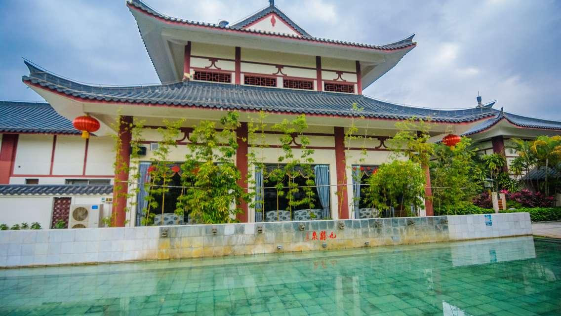 Xinhui Gudou Hot Spring Resort Admission Ticket