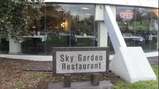 IMILOA Sky Garden Restaurant