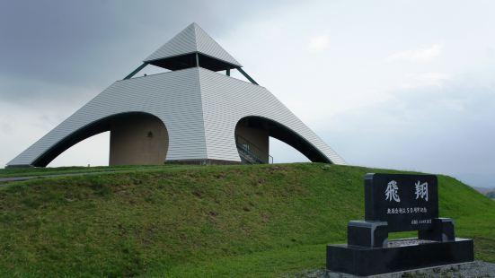 Hokusei-no-oka Observatory Park