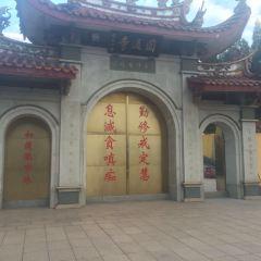 Tiangong Mountain User Photo
