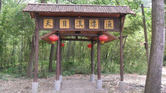Tianmu River Drifting