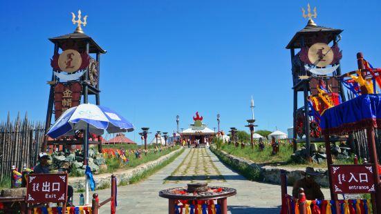 Golden Tent Khan Mongol Tribe