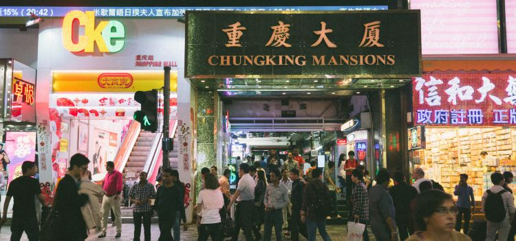 Chungking Mansions1