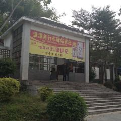 Paitanzhen User Photo