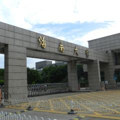 Hainan Univeristy User Photo