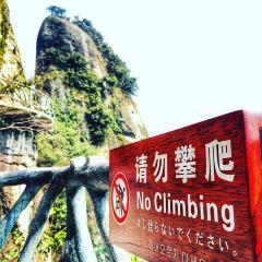 Langshan Mountain User Photo