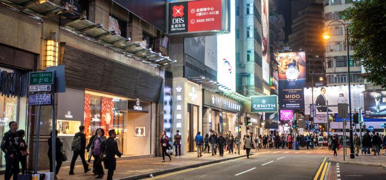 Causeway Bay1