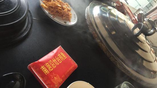 南泡沿灶台雞魚