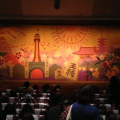 Asahi Theater User Photo