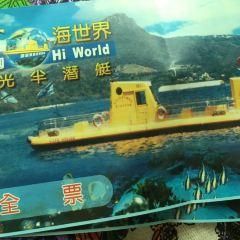 Keng Ting Sea World User Photo