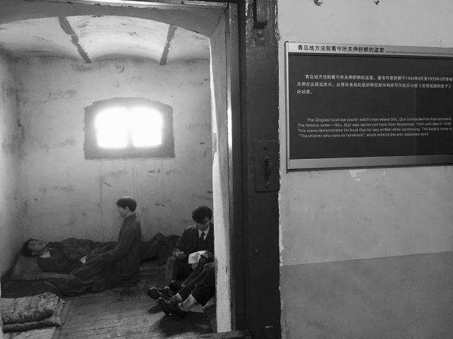 독일 감옥유적박물관