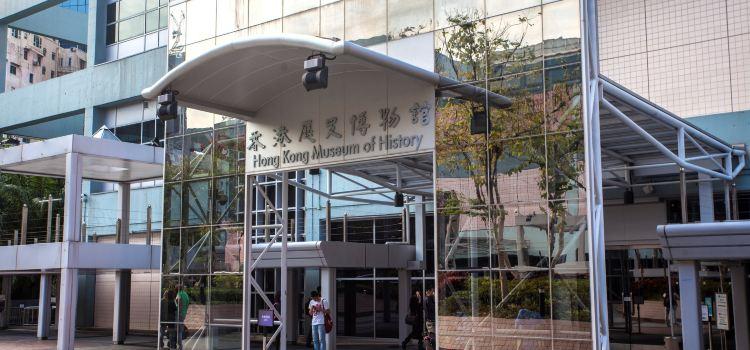 香港曆史博物館