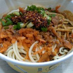 Hubu Lane User Photo