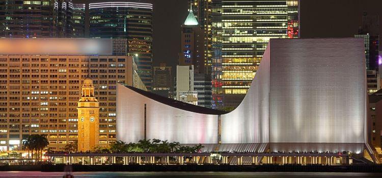 Hong Kong Cultural Centre1