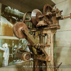 鑄造博物館用戶圖片