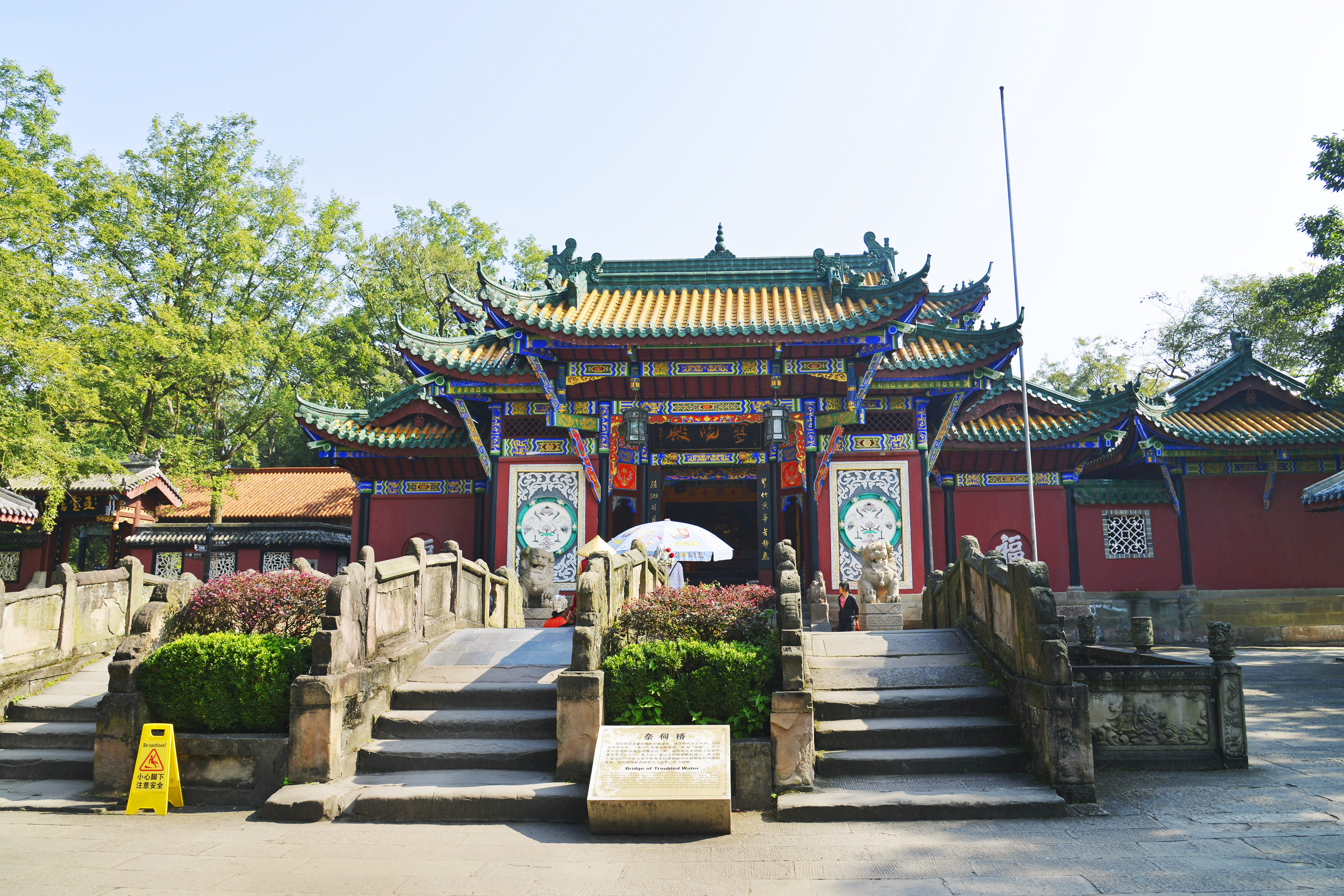 Fengdu Ghost City | Tickets, Deals, Reviews, Family Holidays