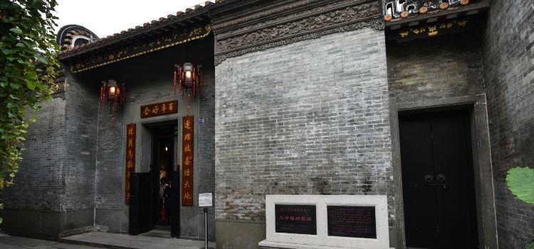 Lingnan World1