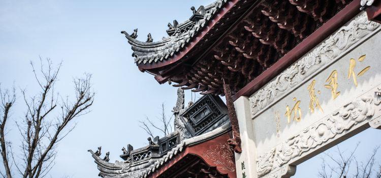 Dangkou Ancient Town2