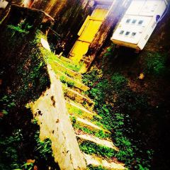 Queshi Scenic Area User Photo