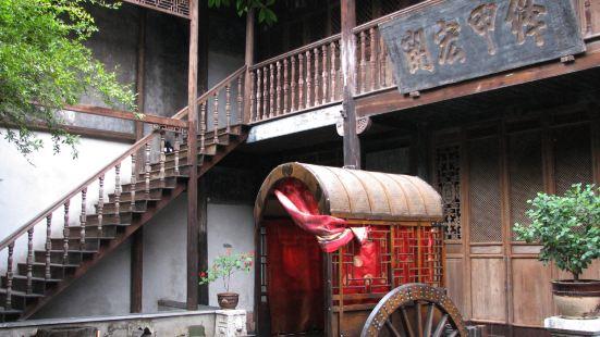 Chongde Hall