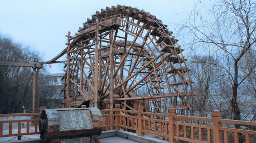 Waterwheel Expo Park
