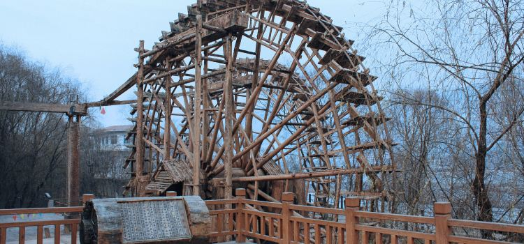 水車博覽園2