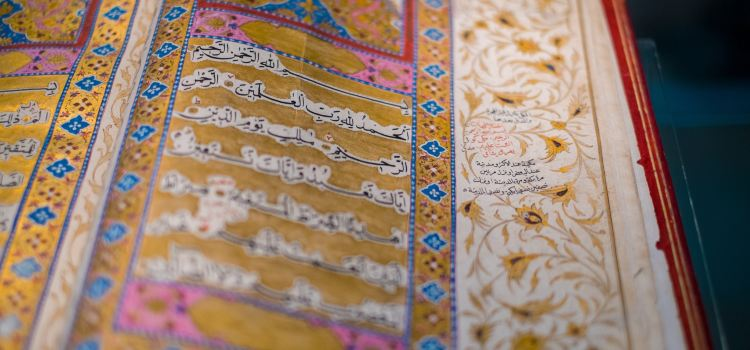 伊斯蘭藝術博物館2