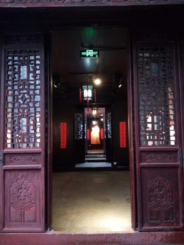Ganjia Courtyard