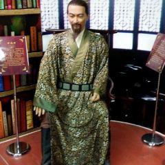 구랑위 유명인 밀랍 박물관 여행 사진
