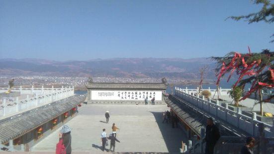 Guangfusi