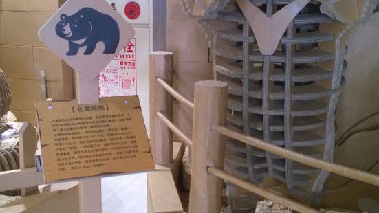 玉山紙箱動物園