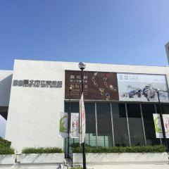 Taipei Fine Arts Museum User Photo