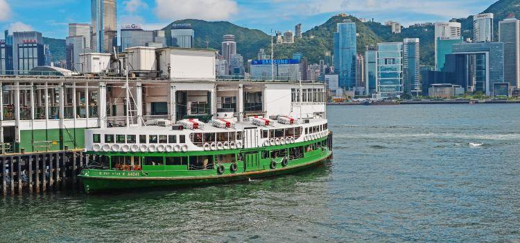 Star Ferry1