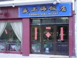 夜上海飯店