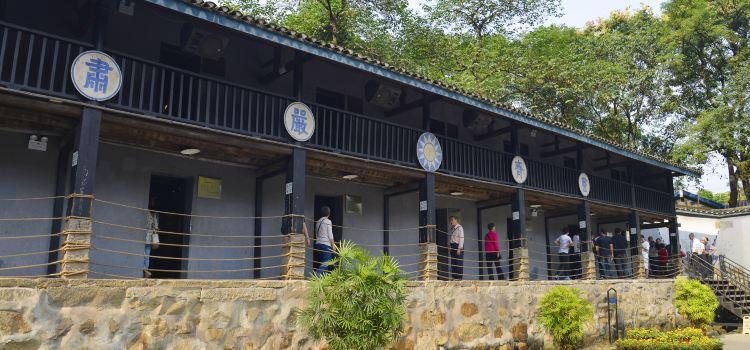 Zhazi Cave
