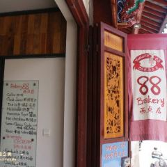 Bakery88號西點店用戶圖片