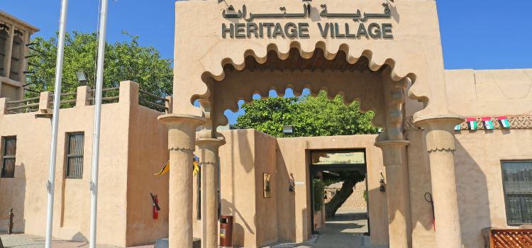 Image result for heritage and diving village