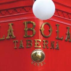 La Bola用戶圖片