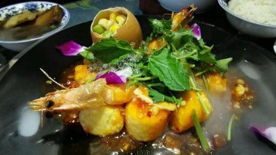 小娘惹馬來西亞餐廳(友誼路店)